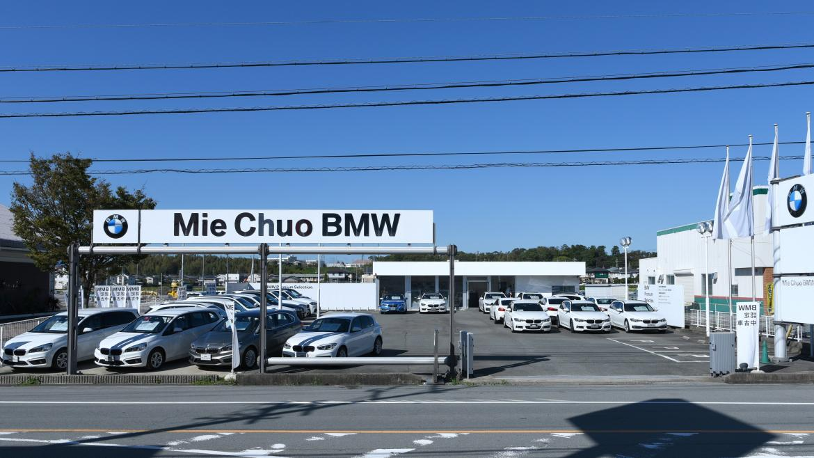 BMW Premium Selection 津
