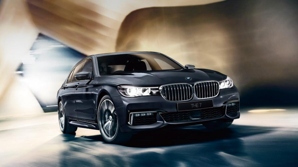 BMW 740i DRIVER'S EDITION